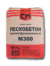 Сухие строительные смеси М300 М200 М150 напрямую с завода