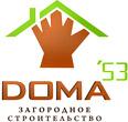 """""""Дома-53"""""""