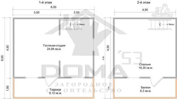 Фото 6: проект просторный дачный дом с балконом и террасой