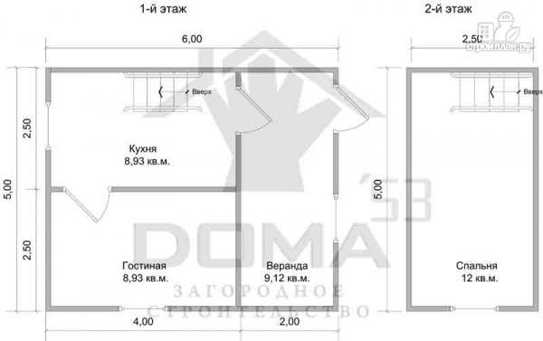 Фото 7: проект деревянный дом с мансардой и верандой