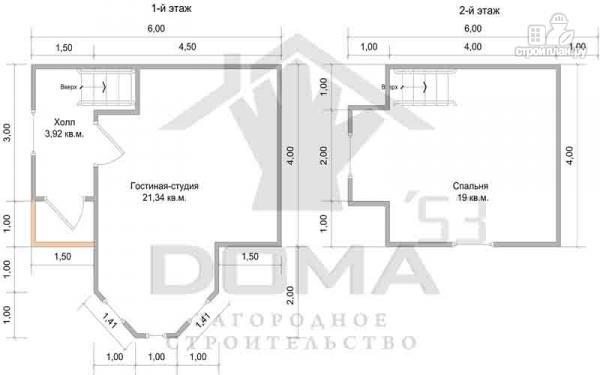 Фото 6: проект деревянный дом с гостиной-студией и эркером