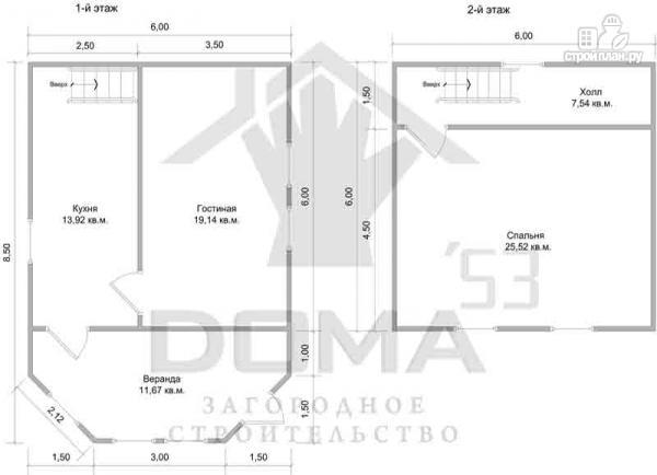 Фото 6: проект дом из профилированного бруса с верандой b большой гостиной