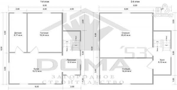 Фото 6: проект деревянный дом с просторной кухней