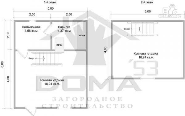 Фото 6: проект баня 5х6 в полтора этажа из профилированного бруса с мансардой