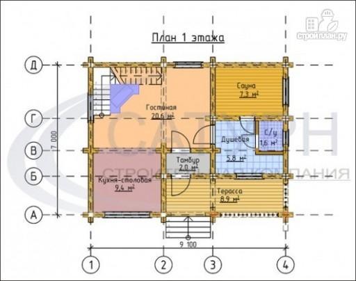 Фото 2: проект деревянный дом со вторым светом на кухне и в гостиной