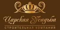 Компания «Царская усадьба»