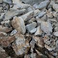 Фото 1: Скальный грунт