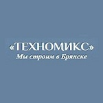 "ООО ""Техномикс"" - Строительство и продажа квартир в новостройках брянска."