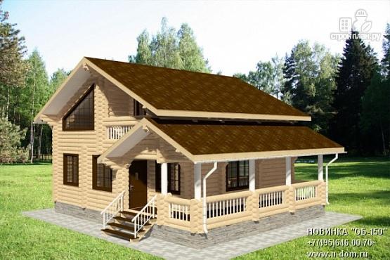 Фото: проект дом из бревна с балконом и угловой террасой