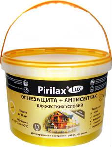 Биопирен Пирилакс-Люкс (Pirilax®-Lux)
