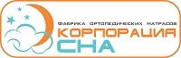 Корпорация СНА - Производство, продажа и доставка ортопедических матрасов по ростовской области почему выгодно работать с нами 1.