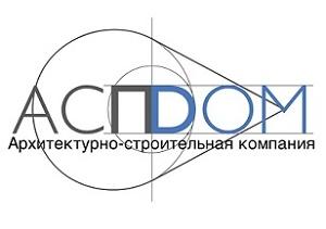 """Строительная компания """"АСП ДОМ"""" - Строительство коттеджей и загородных домов, строительство таунхаусов, проекты домов и коттеджей."""