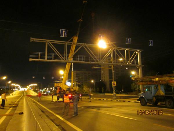 Фото Монтаж дорожных указателей на Варшавском шоссе