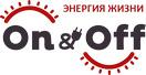Интернет-магазин On-Off - Интернет-магазин инструментов, оборудования и техники в москве.