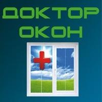 Доктор Окон - Ремонт пластиковых окн, производство, продажа и установка всех видов жалюзи, москитных сеток и дверей.