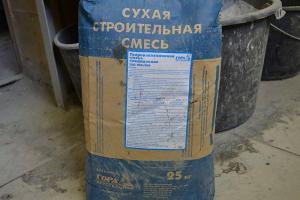Сухая смесь для гидроизоляции ГДС 500 Гора Хрустальная