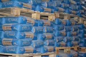 Монтажная кладочная смесь для кирпича блоков МНБ 100/150/200/300 (цементно-песчаная смесь)