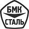 ООО БМК СТАЛЬ - Надежный поставщик металлопродукции на рынке россии и снг. основные стали: 10г2фбю, к60, к52, к54, к55, к56.