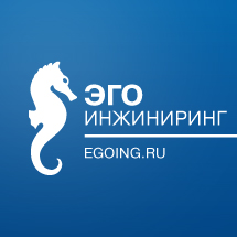 Эго Инжиниринг - Комплектация систем водоснабжения, канализации, отопления и вентиляции.