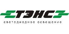 """ООО """"Тэнс"""" - Производство светодиодных светильников."""