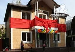 Фото: проект дом индивидуальный двухэтажный