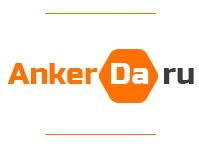 AnkerDa.ru - Интернет-магазин строительного крепежа мелким и крупным оптом в москве.