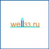Well33.ru - Бригада выполнит бурение скважин на воду во владимирской области.