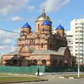 Фото 2: Церковь Введения во Храм Пресв. Богородицы на подворье Патриарха Московского и всея Руси