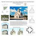 Фото 1: Храмовый комплекс храма в честь Святого Равноапостольного князя Владимира в г. Щигры
