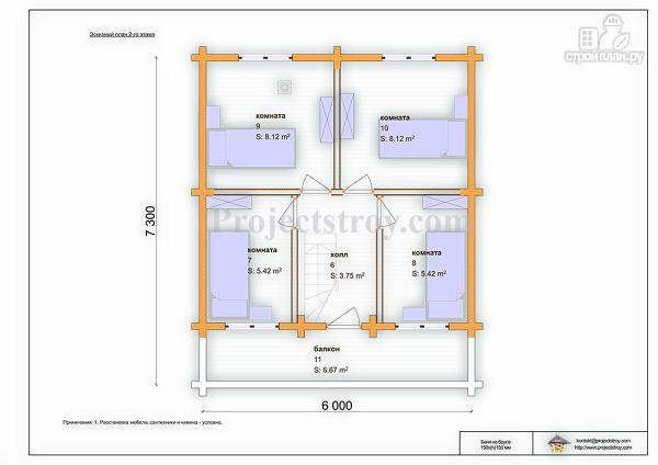 Фото 4: проект дом-баня из бруса 150 мм, размер 6 на 6 м
