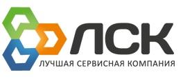 ГК «ЛСК», ООО - Максимально выгодные решения при покупке, аренде и ремонту zlp-630.