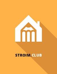 Строим Клуб - Информационный строительный портал о технологиях и людях, а также клуб для увлеченных ремонтом и строительством людей.