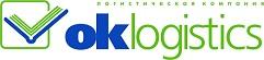 ООО  «ОК Логистика» - Ответственное хранение и обработка грузов на новом складе европейского уровня в н. новгороде.