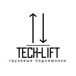 Tech-lift - ������������ � ������� ��������������� ������������. �������� ����� � ����������.