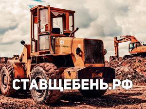 Продажа отсева в Ставрополе