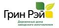 """ООО """"СК Грин Рэй"""""""