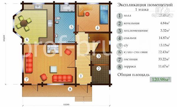 Фото 4: проект брусовый дом с 5-ю спальнями