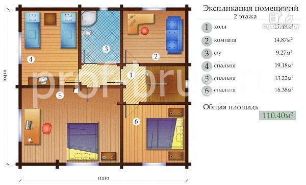 Фото 5: проект брусовый дом с 5-ю спальнями