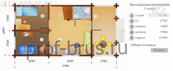 Фото 4: проект 5-комнатная квартира в собственном доме