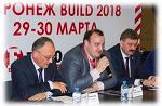 Viessmann выступил генеральным партнером конференции в Воронеже