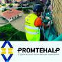 ПРОМТЕХАЛЬП - Компания промышленного альпинизма