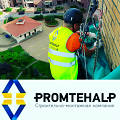 Фото Промышленный альпинизм (промальпинизм) - это главная услуга компании Промтехальп