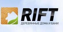 """ООО """"Рифт-М"""" - Строительство частных домов и бань из бруса и оцилиндрованного бревна `под ключ` или без отделки в москве."""