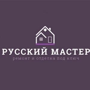 Русский Мастер - Утепление фасадов, строительство домов из сруба, строительство баней и саун под ключ, строительство печей и каминов.