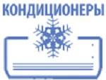 """Кондеркин"" - Интернет-магазин климатической техники."