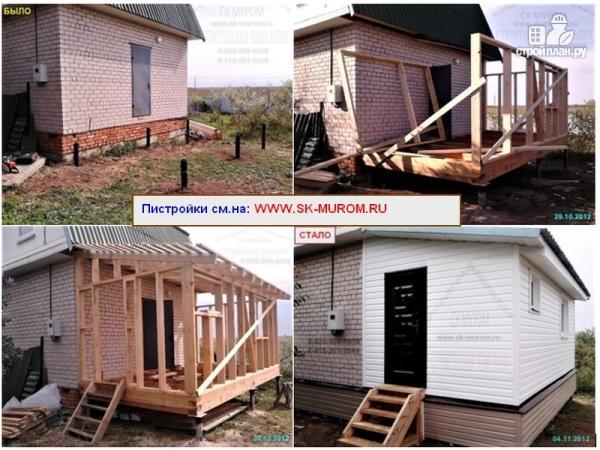 Фото 10: проект пристройка к дому