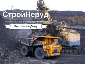 Щебень с доставкой по Ростову и области