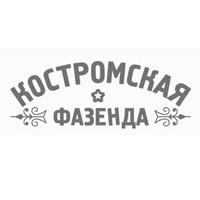"""""""Костромская Фазенда"""""""