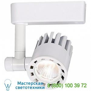 WAC Lighting LEDme Exterminator 23W Track Head - H/J/L Track L-LED20F-27-BK, светильник