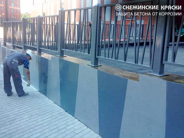 Фото СК-Бетон – пенетрирующая полиуретановая грунтовка для защиты бетона от коррозии